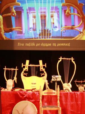 Αρχαία όργανα, καινούργιοι ήχοι